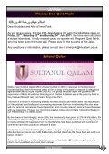 Al Noor - Majlis Khuddamul Ahmadiyya UK - Page 7