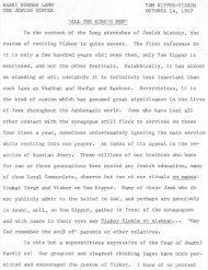 RABBI NORMAN LAMM YOM KIPPUR-YIZKOR THE JEWISH ...