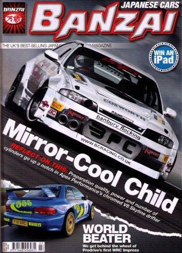 R35 Nissan GT-R - M7