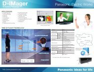 Panasonic D-Imager Spec Sheet - Inition