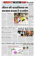 E NEWS PAPER 21.04.2014 - Page 2