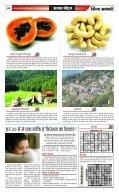 E NEWS PAPER 21.04.2014 - Page 4