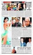 E NEWS PAPER 21.04.2014 - Page 5