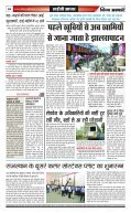 E NEWS PAPER 21.04.2014 - Page 6
