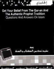Get Your Belief The Qur-an And The Authentic ... - Islamicbook.ws
