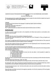 GUIDE FOR FILLING OUT THE REGISTRATION FORM FOR ...
