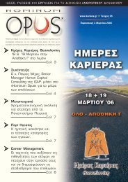 OPUS 5.qxp - Icbdr