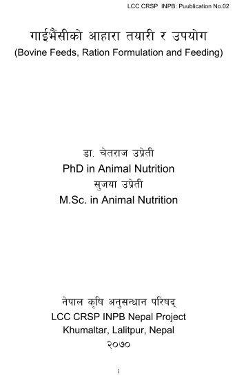 essay on pandit jawaharlal nehru in marathi language