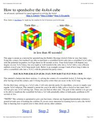 Tower Cube, 2×2×3