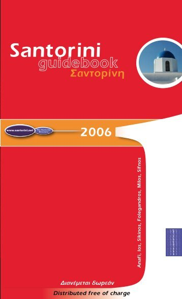 Santorini Guidebook