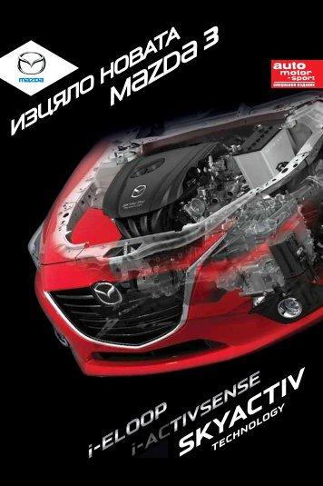mazda-3-auto-motor-und-sport.pdf
