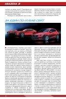 mazda-3-auto-motor-und-sport.pdf - Page 4