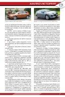 mazda-3-auto-motor-und-sport.pdf - Page 7
