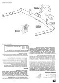 3801 compleet - JY Auto Parts - Page 3