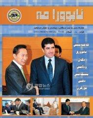 4 (2008-03) (PDF 3,82 MB)