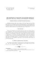 The theorems of Urquhart and Steiner-Lehmus in the Poincaré ball ...