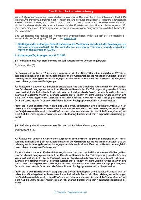 Rundschreiben 3/2013 - Kassenärztliche Vereinigung Thüringen