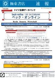 Beck Online