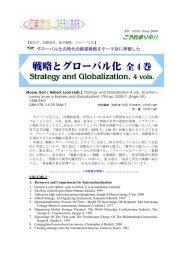 Vis Punch Set Complet Nonaka JAPON Reliure Cuir Tissu