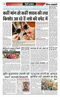 E NEWS PAPER 24.04.2014 - Page 2