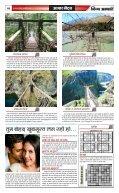 E NEWS PAPER 24.04.2014 - Page 4