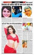 E NEWS PAPER 24.04.2014 - Page 5