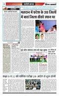 E NEWS PAPER 24.04.2014 - Page 6