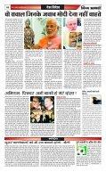 E NEWS PAPER 24.04.2014 - Page 7
