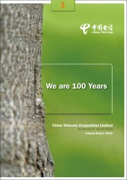 Annual Report - China Telecom