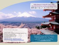 Japanese courses brochure - LaGuardia Community College - CUNY