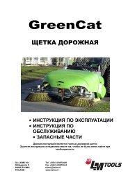 GreenCat - Oy LAIMU Ab