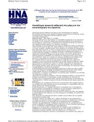 Page 1 of 3 Hellenic News of America 10/13/2008 http://www ...