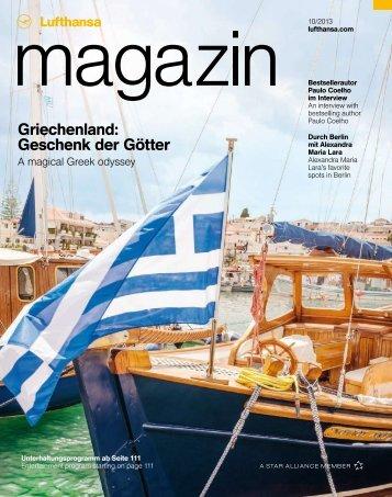 Griechenland: Geschenk der Götter - Lufthansa Media Lounge: Home