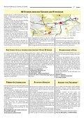 Land unter in Friedeburg - Landkreis Mansfeld-Südharz - Page 7