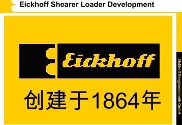Eickhoff Shearer Loader Development - NRW spart Energie