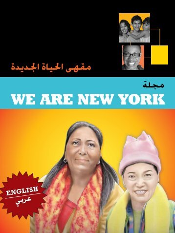 Read the magazine in Arabic - NYC.gov