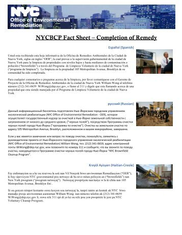 NYCBCP Fact Sheet – Completion of Remedy - NYC.gov