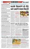 E NEWS PAPER 29.04.2014 - Page 2