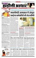 E NEWS PAPER 29.04.2014 - Page 3