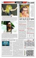 E NEWS PAPER 29.04.2014 - Page 4