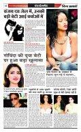 E NEWS PAPER 29.04.2014 - Page 5