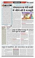E NEWS PAPER 29.04.2014 - Page 6