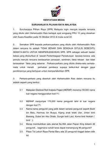 JWB SUARA KEADILAN HISHAMUDDIN RAIS