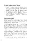 mSobiarobis tkivilebis Semsubuqeba - The Obstetric Anaesthetists ... - Page 2