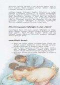 mSobiarobis tkivilebis Semsubuqeba - The Obstetric Anaesthetists ... - Page 3