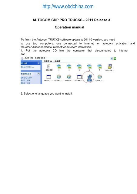 Download how to active Autocom CDP Pro TRUCKS pdf - OBD China
