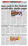 E NEWS PAPER 30.04.2014 - Page 2