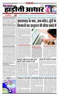 E NEWS PAPER 30.04.2014 - Page 3