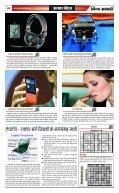 E NEWS PAPER 30.04.2014 - Page 4