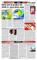 E NEWS PAPER 30.04.2014 - Page 7